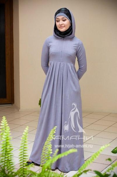 Рисалат одежда мусульманская